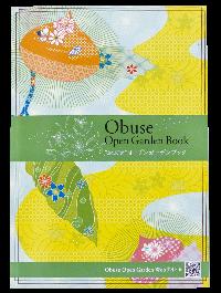 おぶせオープンガイドブック