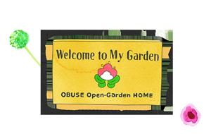 お庭を探す